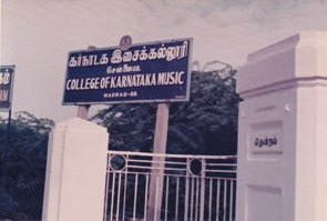 College of Karnataka Music -.jpg