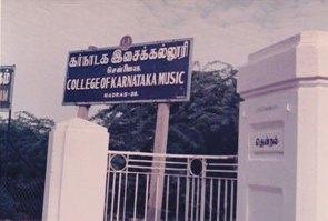 College of Karnataka Music -.jpg