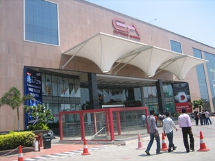 Express Avenue entrance.jpg